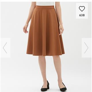 GU - ポンチ素材  スカート