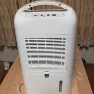 アイリスオーヤマ - 衣類乾燥除湿機 KIJC-H65