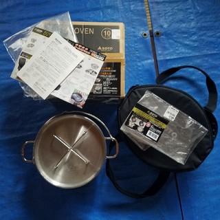 シンフジパートナー(新富士バーナー)のSoto ステンレスダッチオーブ 10インチ(調理器具)