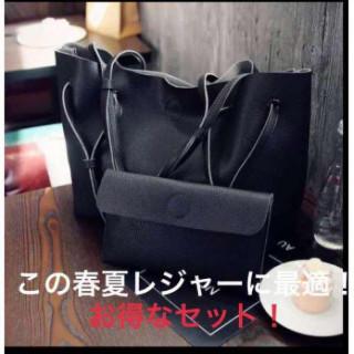【 2点セット】レザーバッグ&小物入れ♡♡(トートバッグ)