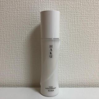 ハク(H.A.K)のHAKU 美白乳液(乳液 / ミルク)