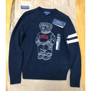 POLO RALPH LAUREN - ラルフローレン  ポロベア ニット セーター ボーイズS  140 新品タグ付き
