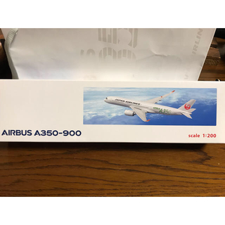 JAL(日本航空) - 【非売品】エアバス350 AIRBUS A350-90スケール200分の1