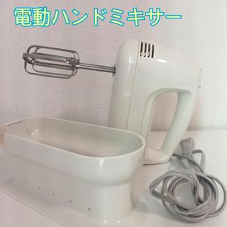 ムジルシリョウヒン(MUJI (無印良品))の電動ハンドミキサー(調理道具/製菓道具)
