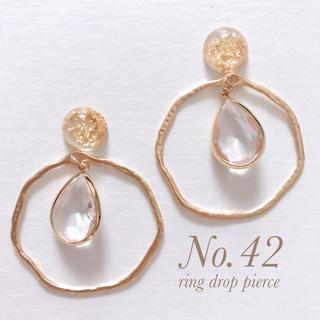 ring drop pierce(ピアス)