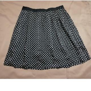 マークバイマークジェイコブス(MARC BY MARC JACOBS)のマークバイマークジェイコブス サイズ0 XSドットシルク膝丈スカート(ひざ丈スカート)