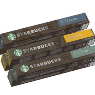 Starbucks Coffee - 新品未開封 ネスプレッソ スタバ カプセル 3箱セット