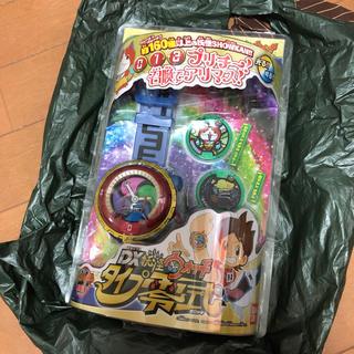 BANDAI - 新品 妖怪ウォッチ ゼロシキ 零式 DX 送料込み