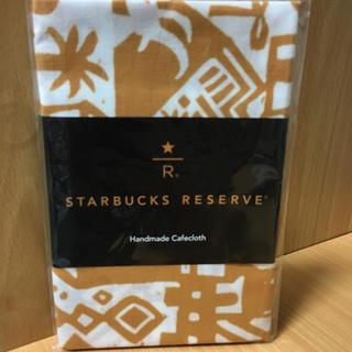 スターバックスコーヒー(Starbucks Coffee)の【非売品】スターバックスリザーブ カフェクロス エチオピア カッパー(ノベルティグッズ)
