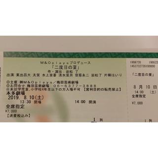 「二度目の夏」 東京公演