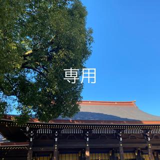 タサキ(TASAKI)の田崎  k18  黒蝶真珠 リング15号(リング(指輪))