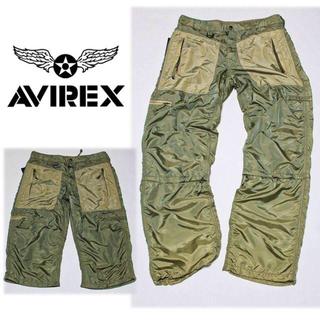 AVIREX - 《アヴィレックス》新品 ナイロン カーゴパンツ ファティーグ Lサイズ(W84)