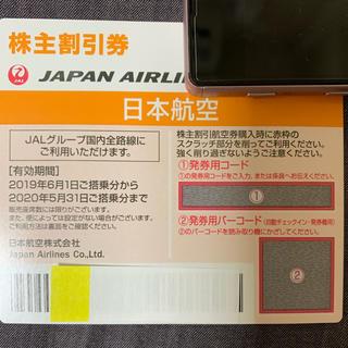 ジャル(ニホンコウクウ)(JAL(日本航空))のJAL 株主割引券 優待券(その他)