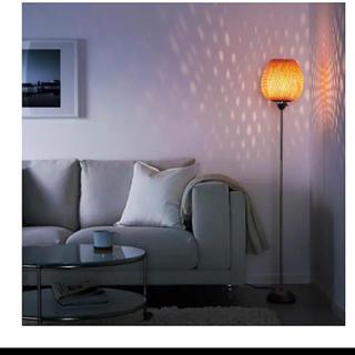 IKEA - IKEA フロアランプ 照明 BOJA