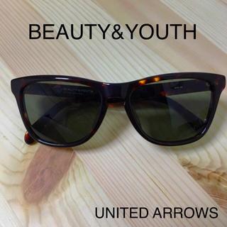 ビューティアンドユースユナイテッドアローズ(BEAUTY&YOUTH UNITED ARROWS)のBEAUTY&YOUTH サングラス【美品】(サングラス/メガネ)