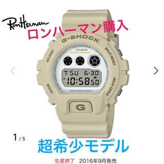 ジーショック(G-SHOCK)の専用(腕時計(デジタル))