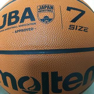 モルテン(molten)の7号ボール(バスケットボール)