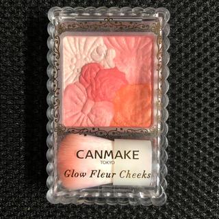 CANMAKE - キャンメイク グロウフルールチークス 02