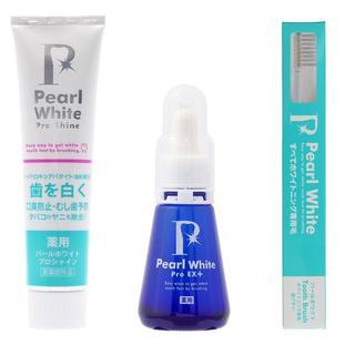 新薬用パール ホワイトプロEXプラス1本+シャイン120g1本+専用歯ブラシ(口臭防止/エチケット用品)
