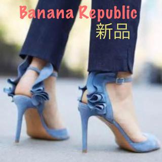 バナナリパブリック(Banana Republic)の✨新品✨ サンダル (banana republic)(サンダル)