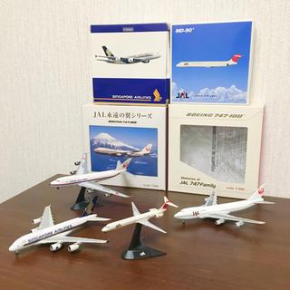 ジャル(ニホンコウクウ)(JAL(日本航空))のモデルプレーン 4機セット(航空機)