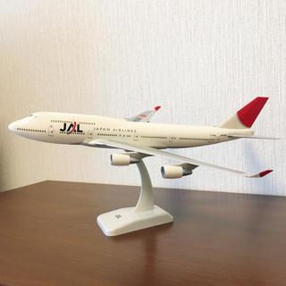 ジャル(ニホンコウクウ)(JAL(日本航空))のJAL 747-400  1/200(航空機)