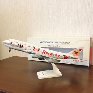 JAL(日本航空) - JAL 747-300 1/200 リゾッチャ