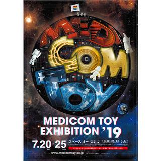 MEDICOM TOY - MEDICOM TOY   入場券 7月20日13時 50番代 メディコムトイ