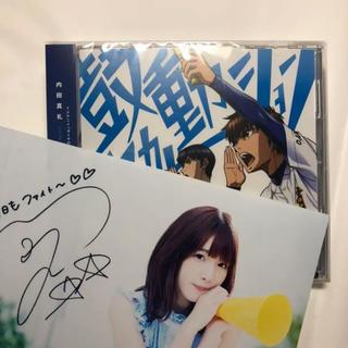 内田真礼 CD&ブロマイドセット