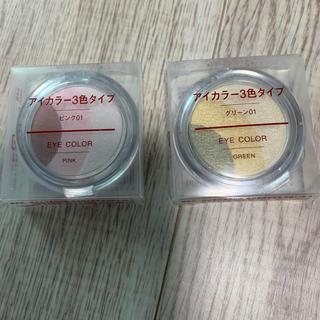 ムジルシリョウヒン(MUJI (無印良品))の三色アイシャドウ セット 未使用(アイシャドウ)