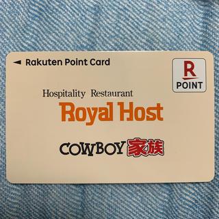 ラクテン(Rakuten)のロイヤルホスト カウボーイ、楽天ポイントカード(カード)