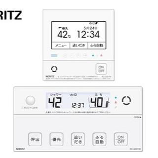 ノーリツ(NORITZ)のノーリツ ガス給湯器用   台所/浴室リモコンセット  RC-G001E(その他 )