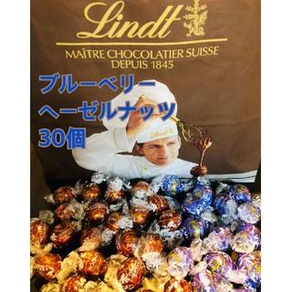 リンツ(Lindt)のリンドール チョコレート 限定 30個(菓子/デザート)