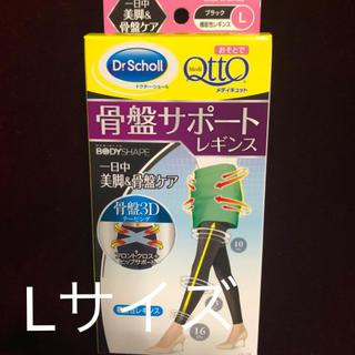 メディキュット(MediQttO)のメディキュット 骨盤サポートレギンス Lサイズ ブラック(レギンス/スパッツ)