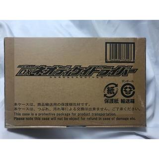 バンダイ(BANDAI)の★輸送箱未開封★ DXネオディケイドドライバー 仮面ライダー(特撮)