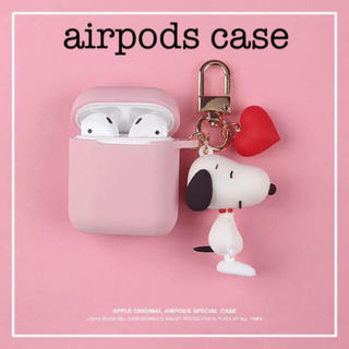 SNOOPY - スヌーピー 可愛いチャーム付き airpodsケース ピンク
