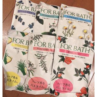 ハウスオブローゼ(HOUSE OF ROSE)のFOR BATH★入浴剤 6個(入浴剤/バスソルト)