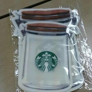 スターバックスコーヒー(Starbucks Coffee)のスターバックスジプロック(ノベルティグッズ)
