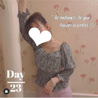 Lochie - day23 camomile blouse