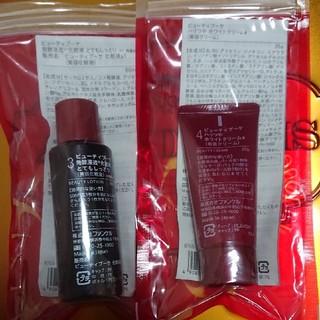 ファンケル(FANCL)のファンケル ビューティーブーケ 美容化粧液+美容クリーム(30日分)(美容液)