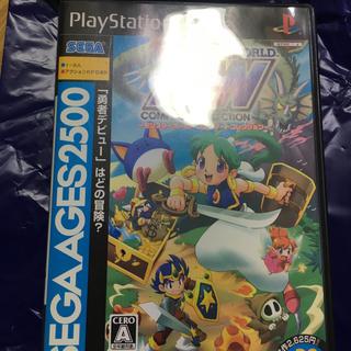 PlayStation2 - モンスターワールドコンプリートコレクション