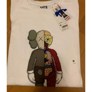 UNIQLO - カウズ Tシャツ