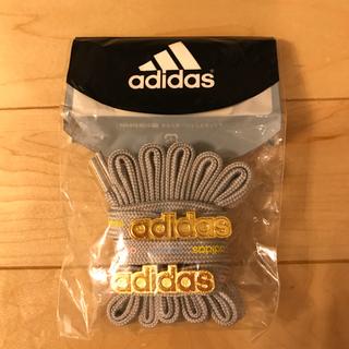 アディダス(adidas)のadidas シューレース 120センチ グレー(その他)
