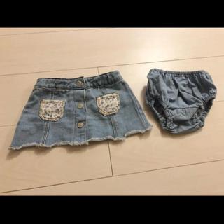 ザラキッズ(ZARA KIDS)の今期 ザラベイビー♡デニムスカート 80cm(スカート)