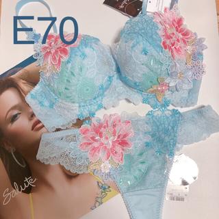 ワコール(Wacoal)のサルート 08 店舗限定 ブラ E70 ソング M(ブラ&ショーツセット)