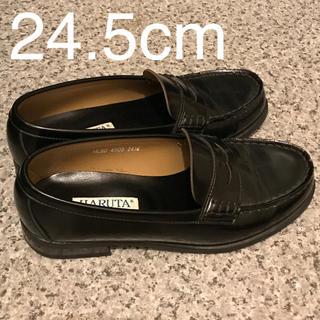 ハルタ(HARUTA)のハルタ ローファー 24.5cm(ローファー/革靴)