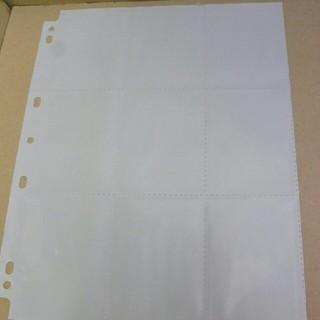 エポック(EPOCH)のエポック社 18枚収納両面カードファイル(カードサプライ/アクセサリ)