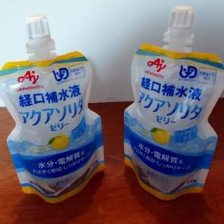 アジノモト(味の素)の経口補水液 130g×2パック(その他)
