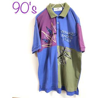 90's テイスト デザインポロシャツ 刺繍 奇抜 マルチカラー 幾何学模様(ポロシャツ)