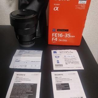 SONY - FE 16-35mm F4 ZA OSS SEL1635Z